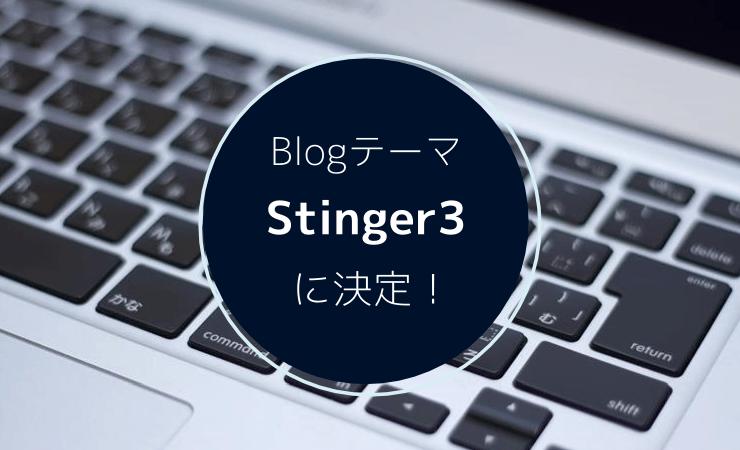 001_20140110_stinger3