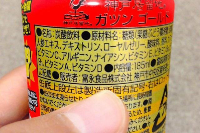 001_20140407_yasuienazi