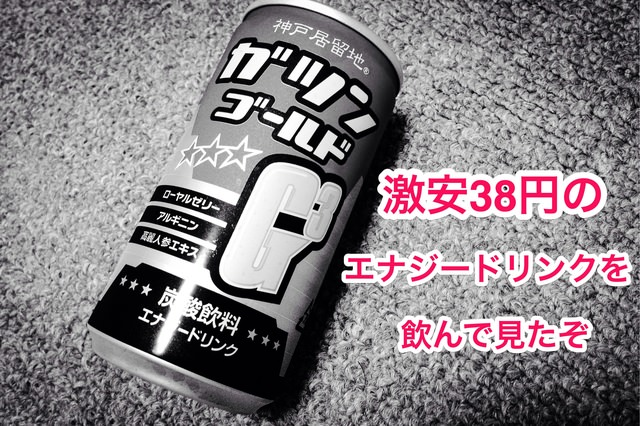 003_20140407_yasuienazi
