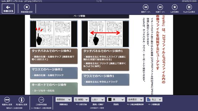 11_20140519_metrofreeapp