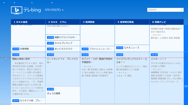 12_20140519_metrofreeapp