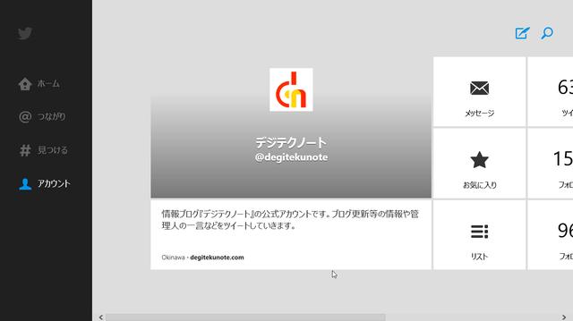 21_20140519_metrofreeapp