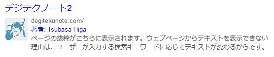 05_20140530_googleacountname