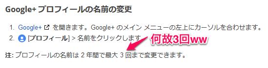 06_20140530_googleacountname