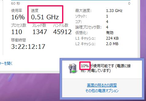 26_20140606_t100ta-point