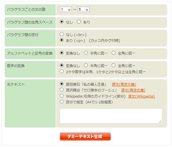01_20140703_dummydata