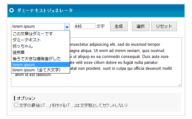 02_20140703_dummydata