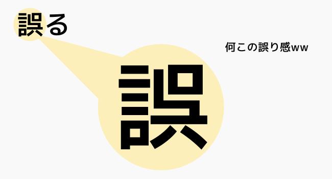 03_20140701_oyamarukanzi