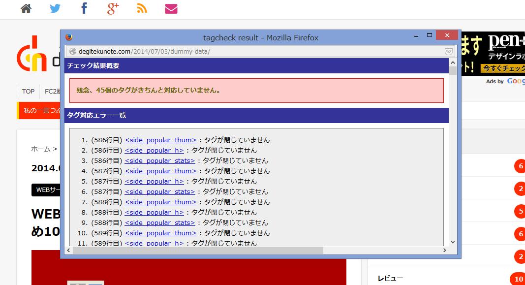 07_20140708_bookmarklet