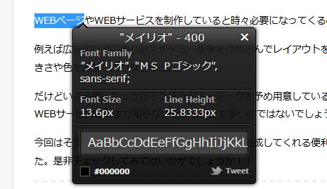 08_20140708_bookmarklet
