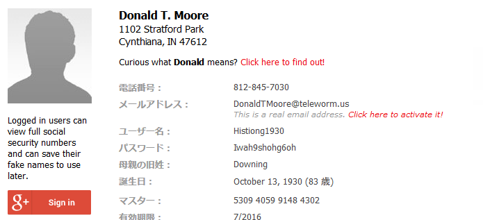 10_20140703_dummydata