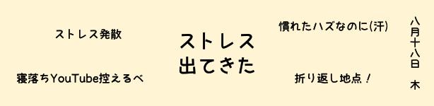 05_20140827_nontvlife