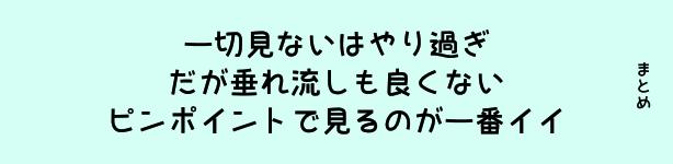 09_20140827_nontvlife