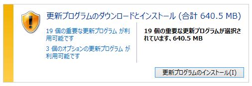 09_20140828_mspatch