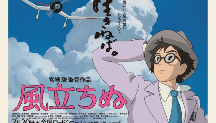 11_20140825_animesettingage
