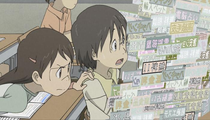40_20140825_animesettingage