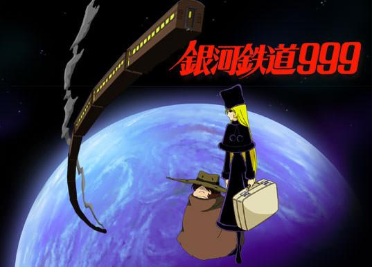 47_20140826_animesettingage