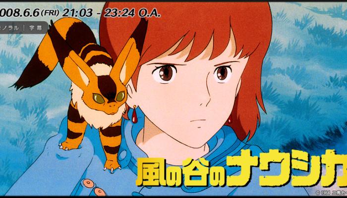 48_20140826_animesettingage