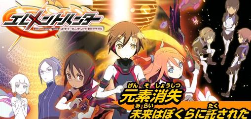 57_20140826_animesettingage