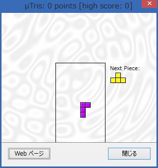 05_20140827_μtorrent-tetris