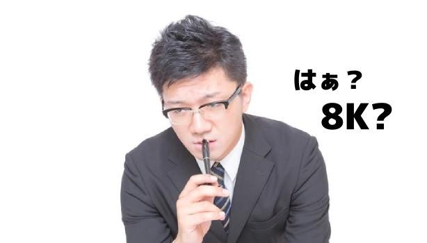 01_20140908_8k