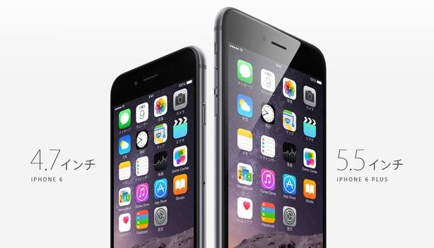 01_20140910_iphone6-iphone6plus-mock