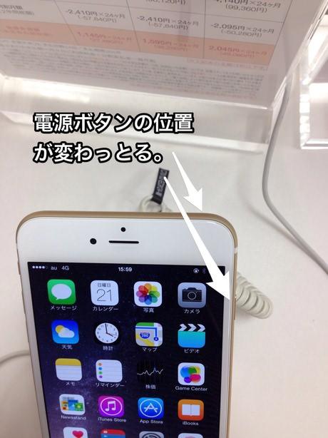 01_20140922_iPhone6-iphone6p-zikki
