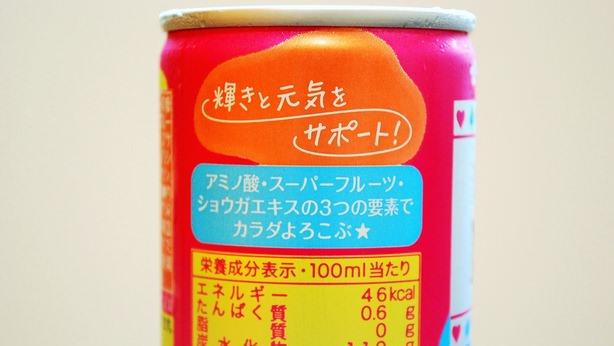 02_20140919_sweet-energy