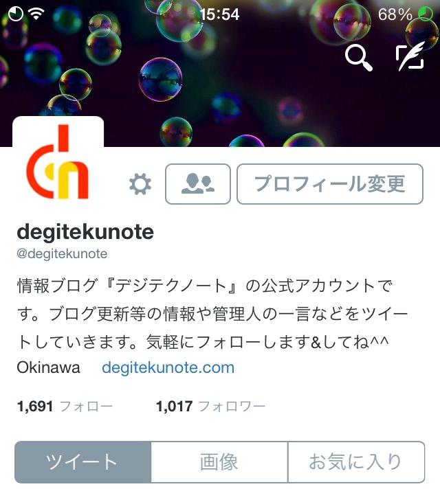 02_20140919_twitter-pro-design