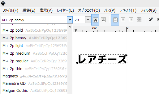 02_20140922_inkscape-defo-font-setting