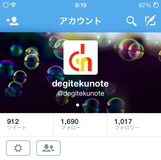 03_20140919_twitter-pro-design
