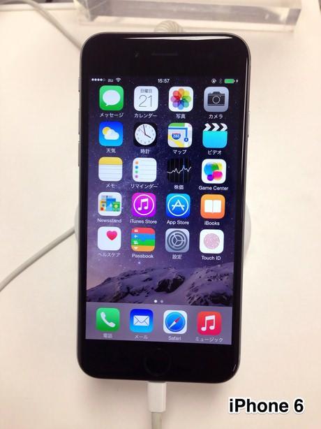 03_20140922_iPhone6-iphone6p-zikki