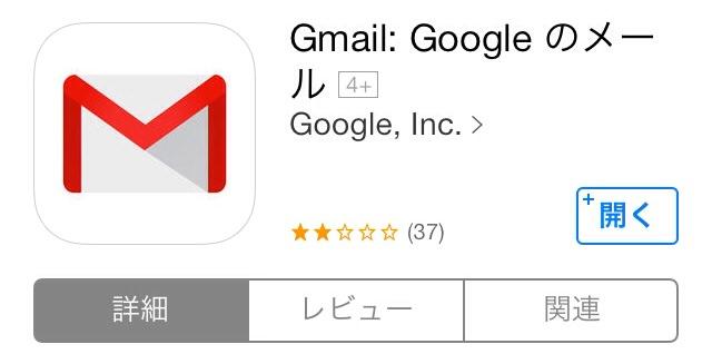 03_20140924_gmail-version