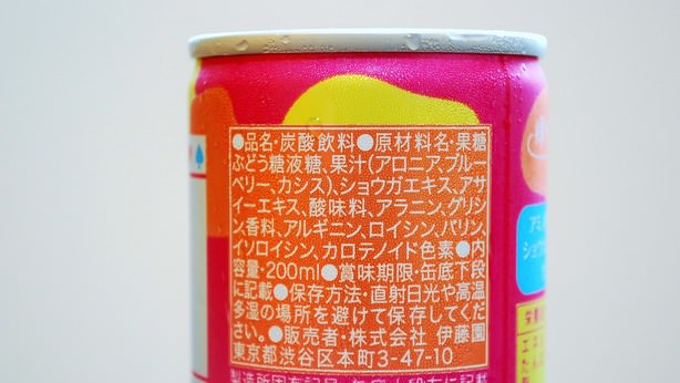04_20140919_sweet-energy