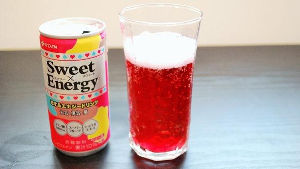 06_20140919_sweet-energy