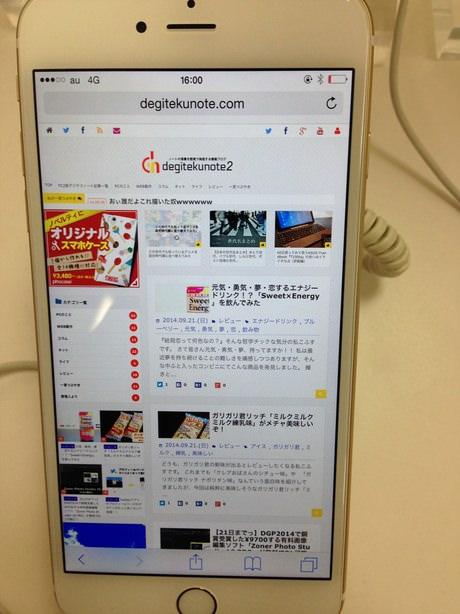 07_20140922_iPhone6-iphone6p-zikki