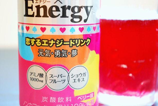 08_20140919_sweet-energy