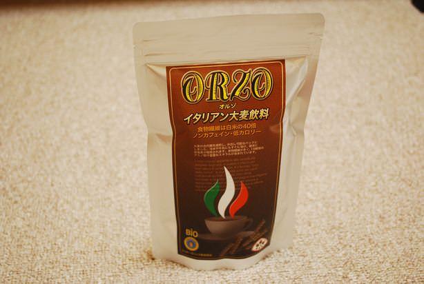 09_20140927_oruzo-review