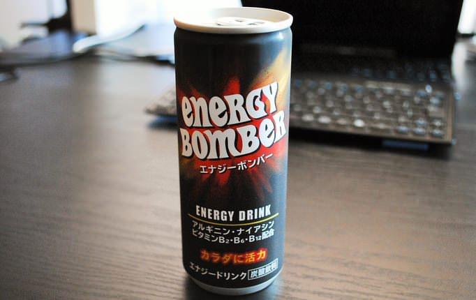 02_20141021_energybomber