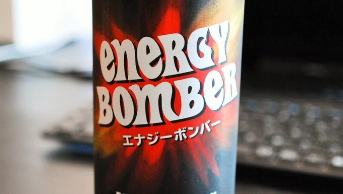 03_20141021_energybomber