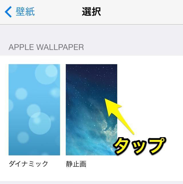04_20140926_jb-ios8wallpaper