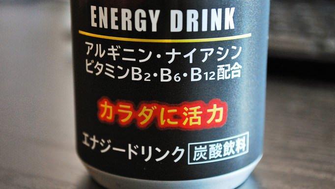 04_20141021_energybomber
