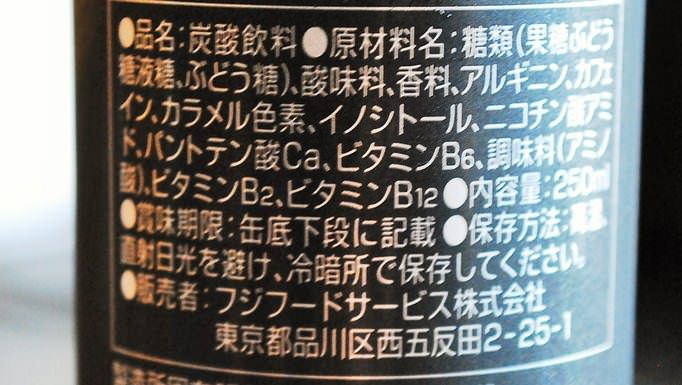 05_20141021_energybomber