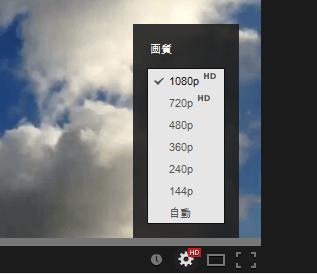 06_20140826_firefox-addon-youtube-heighplay