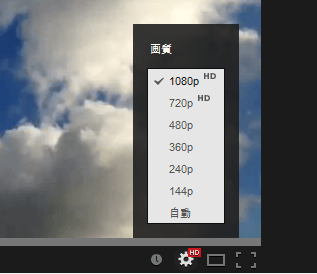 06_20140826_firefox-addon-youtube-heighplay