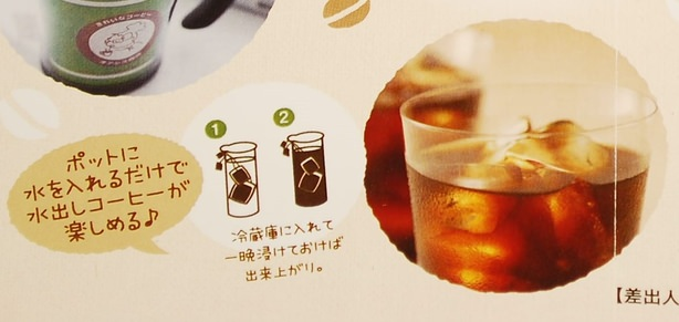 06_20141008_kireinacopinkoffee