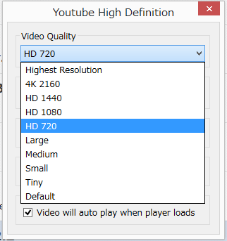 07_20140826_firefox-addon-youtube-heighplay