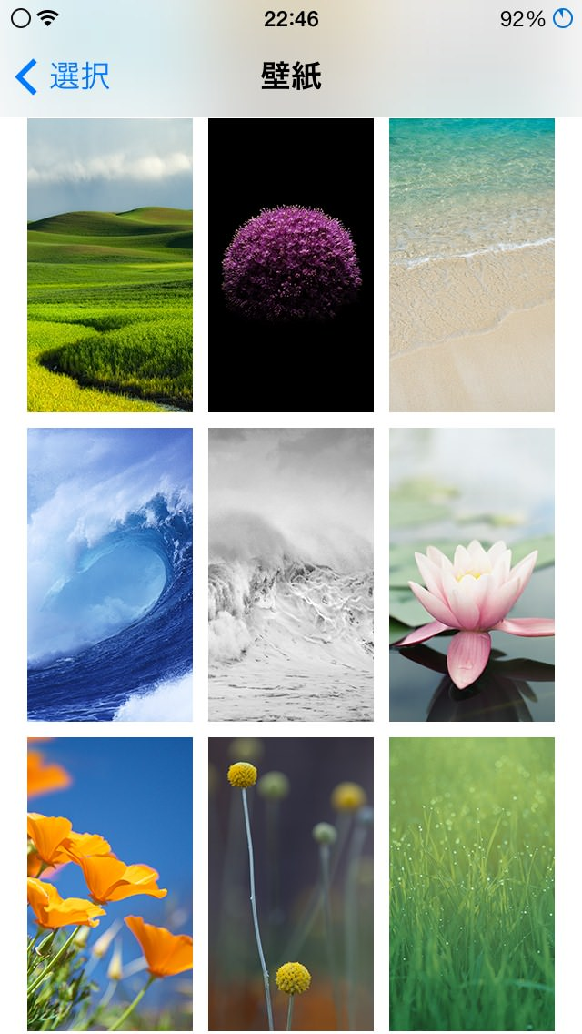 07_20140926_jb-ios8wallpaper