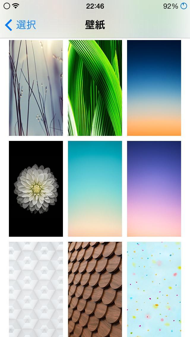 08_20140926_jb-ios8wallpaper