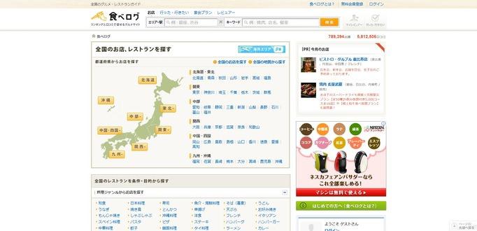 08_20141024_decription
